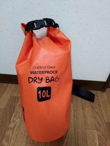 防水バッグ10L